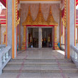 Buddhist temple — Stock Photo #21660777
