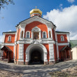 Russian orthodox church. Iversky monastery in Valdai, Russia. — Lizenzfreies Foto