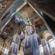 Interior of the Assumption Cathedral in Valday monastery, Russia - Stock Photo