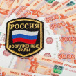 Russian uniform shoulder patch on money background — Stock Photo