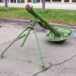 Stock Photo: Second world war mortar in city park