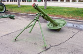 Second world war mortar in city park — Stock Photo