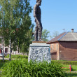 Stock Photo: OKULOVKA, RUSSIA- JULY 2, 2012: Monument to russitraveler N.N