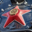 Red star on the old steam train - Foto de Stock  