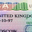 Stock Photo: Schengen visa in passport. Fragment