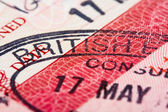 Visa passport stamp — Stock Photo