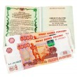 Certificate of temporary asylum in Russian Federation — Stock Photo