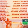 Stock Photo: Russian rubles banknotes as background