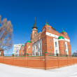 Mosque against the blue sky in Samara, Russia — Stock Photo