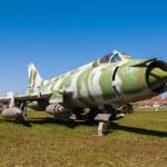 Russian military jet fighter plane Sukhoy Su-17 — Stock Photo