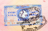 Egyptian visa stamp in the passport — Stock Photo