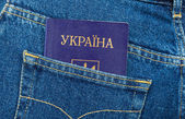 Ukraine passport in the back jeans pocket — Stock Photo