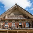 Facade of Traditional Russian Old Wooden house  — Stock Photo