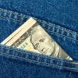 US dollar bills in the back jeans pocket — Stock Photo
