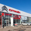 SAMARA, RUSSIA - OCTOBER 20: Building of official dealer Citroen — Stock Photo