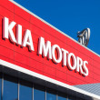 SAMARA, RUSSIA - OCTOBER 20: The emblem KIA motors on blue sky b — Stock Photo