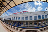 NIZHNY NOVGOROD, RUSSIA - JULY 1: View of Moskovsky Rail Termina — Stock Photo