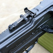 Stock Photo: General purpose machine gun Pecheneg close up