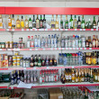 Stock Photo: BOROVITCHI, RUSSI- AUGUST 5: Showcase grocery store in the