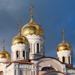 Cupolas of Russian orthodox church against dark blue sky — Stock Photo #35193815