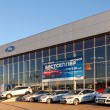 SAMARA, RUSSIA - NOVEMBER 24:  Building of official dealer Ford, — Foto de Stock