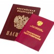 Russian Pension Certificate and Passport isolated on white backg — Stock Photo #36298819