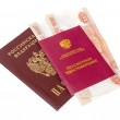 Russian Pension Certificate and Passport isolated on white backg — Stock Photo #36357901