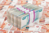 Russian rubles bills — Stock Photo