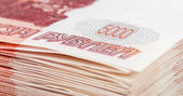 Pile of five thousands russian rubles bills closeup — Stock Photo