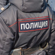 Stock Photo: Midsection of russipolicemin uniform