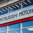 Stock Photo: SAMARA, RUSSI- NOVEMBER 24, 2013: emblem Mitsubishi on the