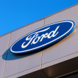 Stock Photo: SAMARA, RUSSI- NOVEMBER 24, 2013: emblem Ford on offic