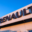 Stock Photo: SAMARA, RUSSI- NOVEMBER 24, 2013: emblem Renault on of