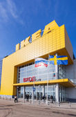 Samara, rússia - 9 de março de 2014: loja de ikea samara. ikea é o w — Fotografia Stock