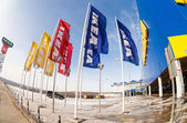 SAMARA, RUSSIA - MARCH 9, 2014: IKEA flags against sky at IKEA S — Stock Photo