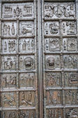 Ancient metal gate of Saint Sophia Cathedral at Novgorod Kremlin — Stock Photo