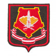 Emblem of Russian Central military district patch over white ba — Stock Photo