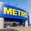Постер, плакат: METRO Cash & Carry Samara Store