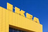 SAMARA, RUSSIA - APRIL 19, 2014: Sign IKEA at IKEA Samara Store. — Stock Photo
