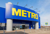 METRO Cash & Carry Samara Store — Stock Photo