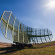 Military russian radar station against blue sky — Stock Photo #45674843
