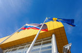 SAMARA, RUSSIA - MARCH  9, 2014: IKEA Samara Store. IKEA is the  — Stockfoto