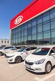 Office of official dealer KIA Motors — Stock Photo