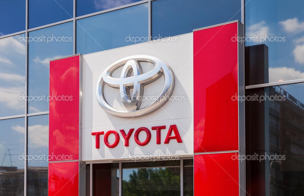 Тойота Центр Самара Север - официальный дилер