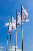 Samara, russie - 24 mai 2014 : les drapeaux des audi sur ciel bleu. — Photo