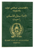 Islamic state of Afghanistan passport isolated on white backgrou — Stock Photo