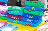 Stack of the multi colored towels with names on tatar language — Stock Photo