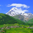 Stock Photo: Village in Caucasus Mountains