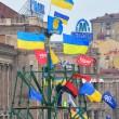 Flags of Ukraine and opposition parties in Kiev — Stock Photo