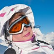 The woman at the view winter mountain — Stock Photo